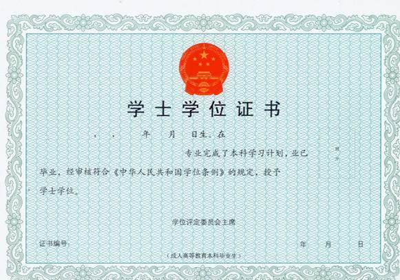 湖北工业大学成教招生简章