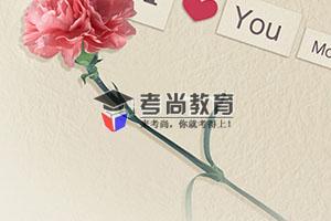 2021年武汉工程大学成人教育招生简章