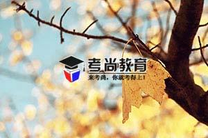武汉科技大学成人高考招生简章