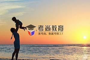 2021年上半年中学教师资格证统一考试:《教育知识与能力》真题及答案完整版