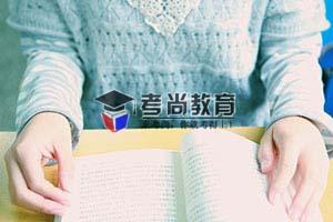 2016年江汉大学普通专升本考试《英语》真题.jpg