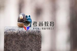 2020年专升本武汉工商学院录取名单查询通知.jpg