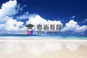 2020年专升本武汉生物工程学院录取名单查询通知.jpg