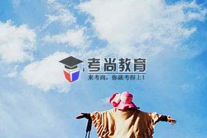 网络教育统考大学英语B综合练习题(一)