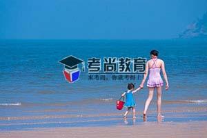 2021年武汉理工大学网络教育招生简章