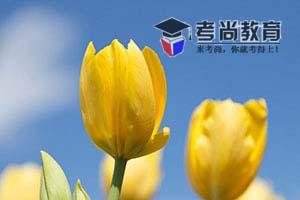 武汉理工大学网络远程教育的学费收费流程是什么