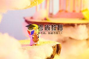 武汉专升本备考试题2020年模拟练习