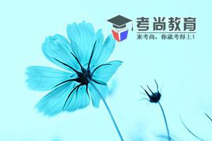 最快毕业的办法:自考专科和自考本科一起考!
