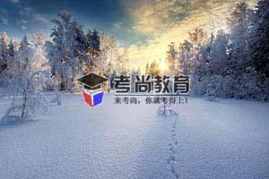 2021年下半年武汉大学自考实践考核工作安排