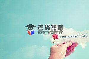 2021年10月武汉大学湖北省自考网络助学报名通知