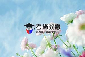 2021年10月武汉理工大学自考报考通知