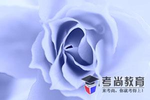 中南财经政法大学21年下半年自考毕业生申请学士学位工作的通知