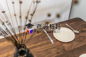 2021年湖北师范大学专升本招生专业介绍(六)
